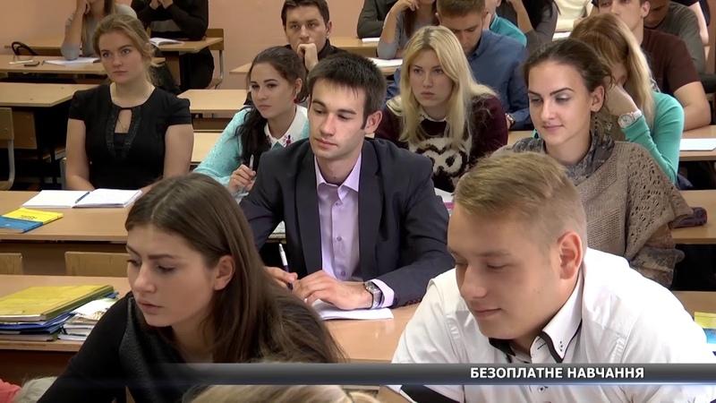 Учасники АТО відтепер зможуть здобувати вищу освіту безкоштовно