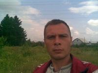 Сергей Котов, 30 августа 1981, Красноярск, id177416655