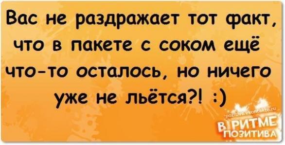 карта метро москва 2015 метро