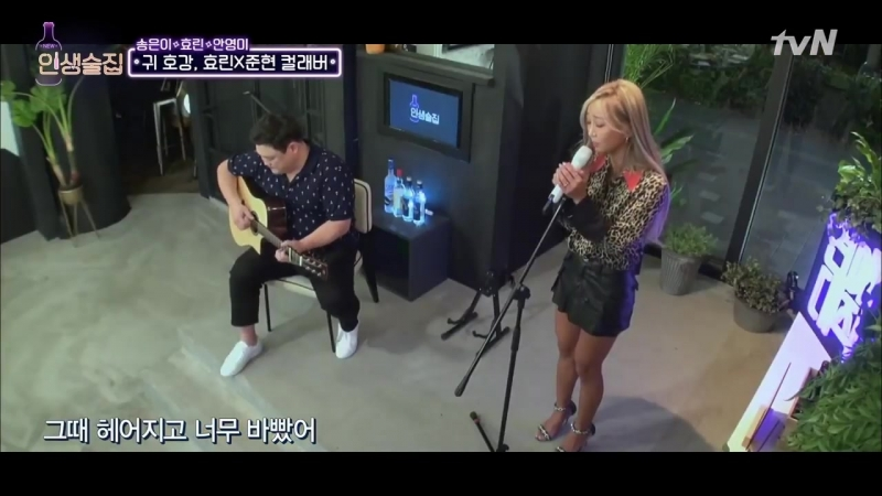 Hyorin - To Do List @ Lifebar