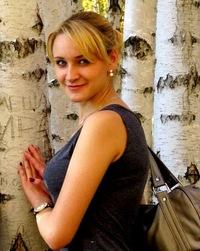 Юлия Соколова, 9 апреля 1991, Иркутск, id227124057
