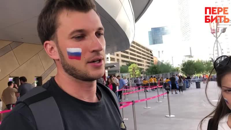 Хабиб чужой для русских Почему в России болели за Конора