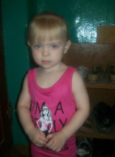Алена Лукьяненко, 29 июня , Красноуфимск, id173053256
