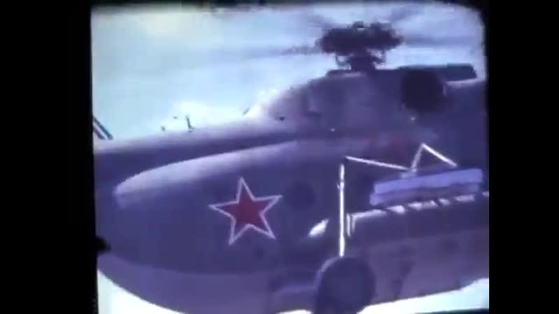 Феодосия 1975