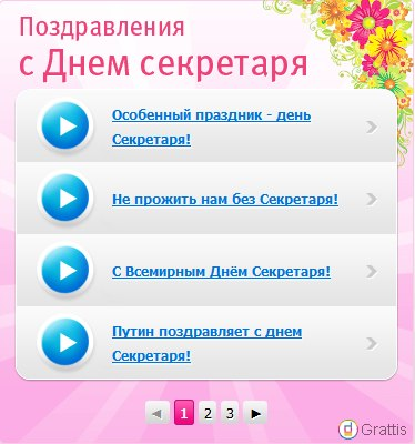 Новости города выборг и выборгского района ленинградской области