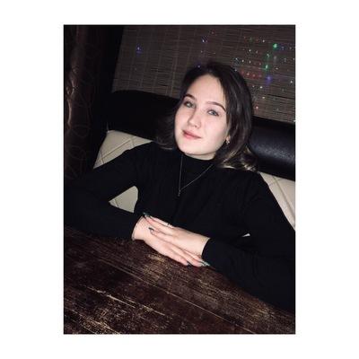 Валерия Губкина