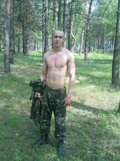 Игорь Гальченко, 18 июня , Кременчуг, id65826315