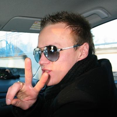 Владислав Ефременко