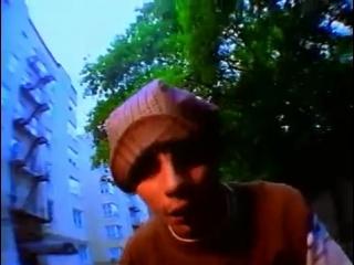 Jaz B. Latin - Set It Off