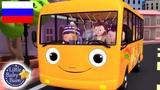 детские песенки | Колеса у автобуса - Часть 5 | мультфильмы для детей | Литл Бэйби Бум