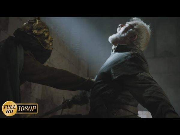 Игра престолов Последний бой Сира Барристана Селми