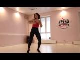 Female Dancehall by Julia