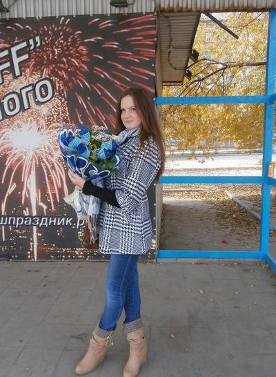 Надежда Маноцкова, 6 января 1993, Волгоград, id95903270