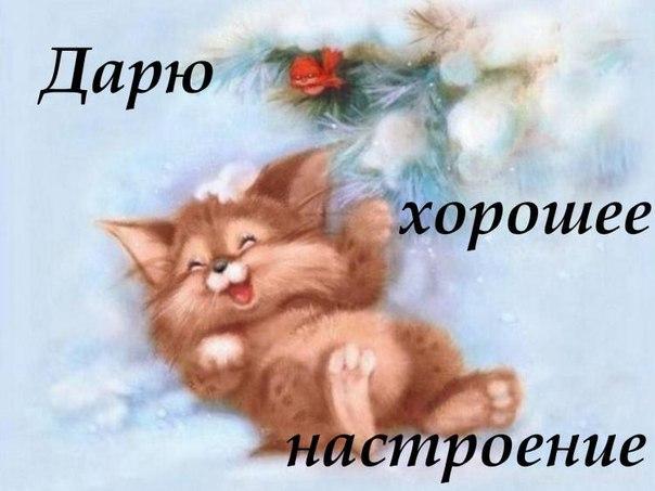 Картинки по запросу зимний привет