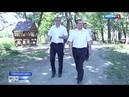 Губернатор Кубани посетил базу отдыха Островок Абинского района