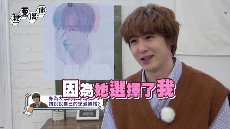 獨家 2PM尼坤出道11年SOLO出道!透露合體計畫超寵粉!|我愛偶像 idols of Asia