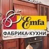 Кухни Emfa