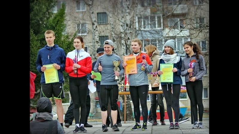 68-я легкоатлетическая эстафета на приз газеты Тавдинская правда