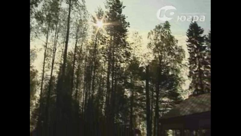 База отдыха Общины Остяко-Вогульск (2011г)