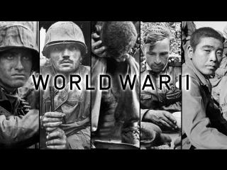 <<Ну что с того, что я там был?>> | World War 2