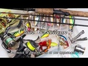 Рыбалка на воблеры. CHIMERA Remix Recon 130SP