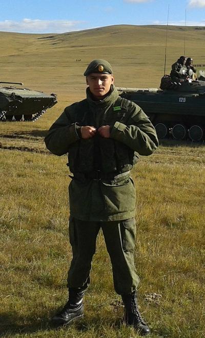 Дмитрий Вакуленко, 30 ноября , Северобайкальск, id49339850
