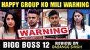 """BIGG BOSS 12"" LATEST NEWS | FULL EPISODE REVIEW | By Dabangg Singh | 26 Nov 2018"