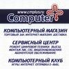 Компьютер+. Ремонт электроники в Подольске