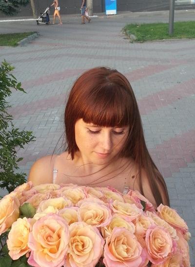 Кристюша Рудиченко, 21 февраля 1990, Геленджик, id58102673