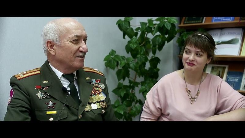 Встреча с полковником ВС РФ в запасе Колпаковым В Ф