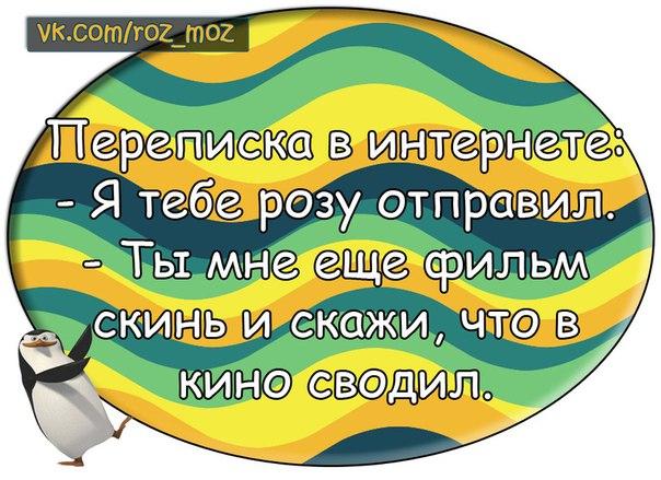 https://pp.vk.me/c543101/v543101240/d28e/VrSZ4SFwXXQ.jpg