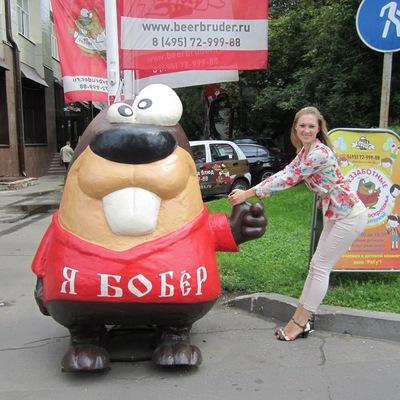 Светлана Макарова, 28 мая 1990, Собинка, id72933885