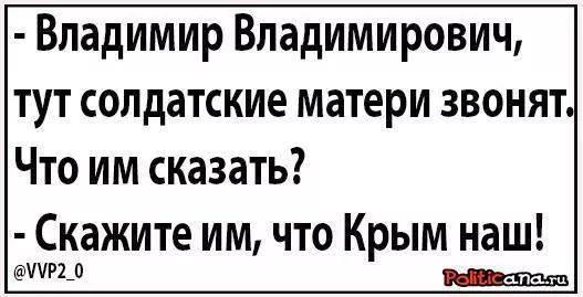 Из Крыма выехало 8 тысяч крымских татар, - Чубаров - Цензор.НЕТ 90