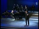 Mārtiņš Egliens un Raimonds Pauls Leo dziesma No baltiem griestiem gaisma līst