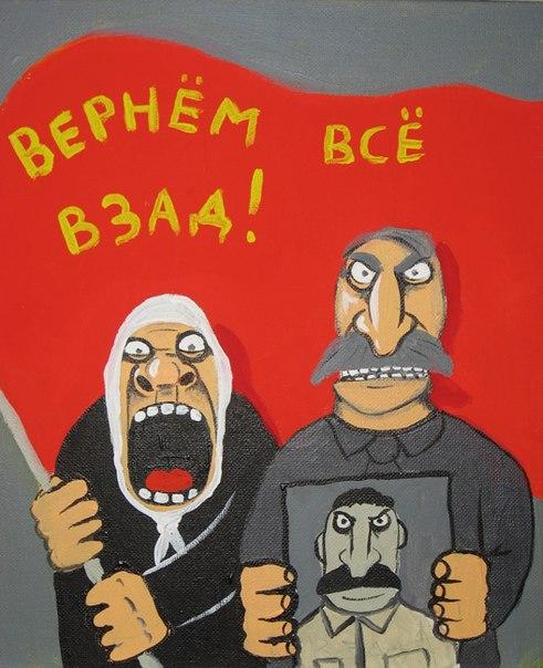 В Москве Путин мог загнать Януковича в такую ловушку, из которой он бы не выбрался, - эксперт - Цензор.НЕТ 8032