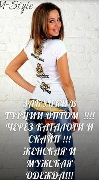 7e6378ecae8e3 МОДНАЯ ОДЕЖДА ОПТОМ -ТУРЦИЯ .ПРЯМОЙ ПОСТАВЩИК. | ВКонтакте