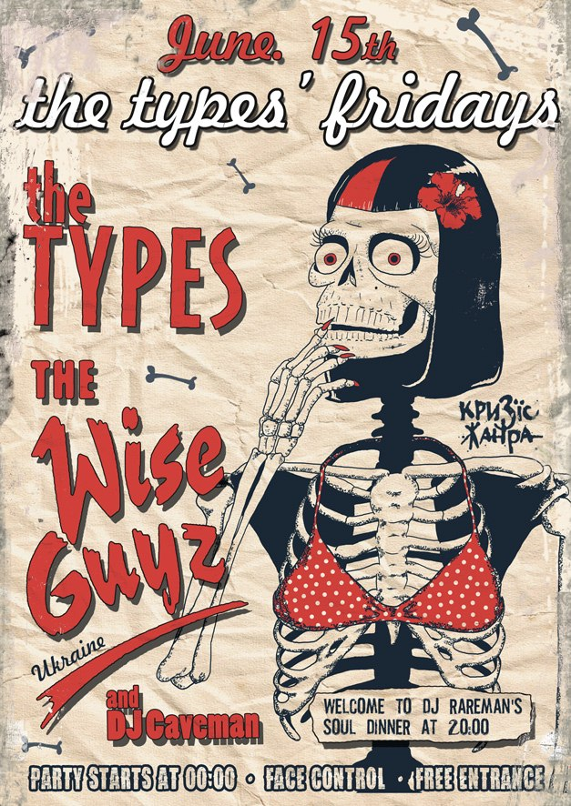 15.06 THE TYPES FRIDAYS - Wise Guys