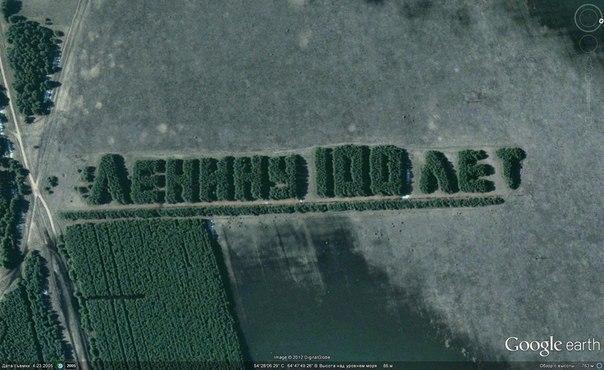 Тайны google maps, приколов про seoшников. Приколов про seoшников
