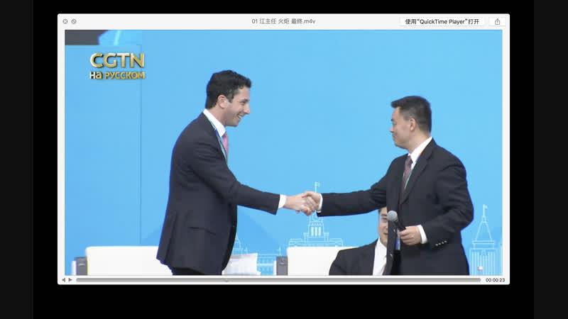 Cупервайзер телеканалов CGTN ЦТРК Цзян Хэпин встретился с директором Седьмого Канала Австралии Райаном Керри