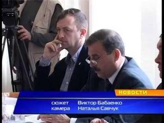 Репортаж о визите Антона Киссе в Килию и о выездном заседании парламентской комиссии