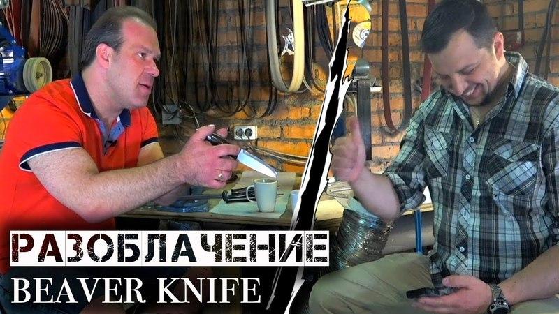 Как сделать нож своими руками? О Bark River, складнях, рыбалке и блогерах