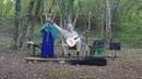 Словно Эльфы поют в эльфийском лесу дуэт Вне времени