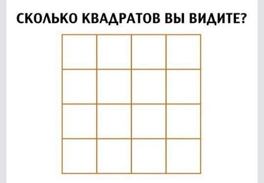 😊✌ Интерактив!