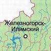 Подслушано Железногорск-Илимский