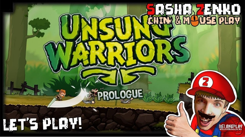 Unsung Warriors - Prologue Gameplay (Chin Mouse Only)