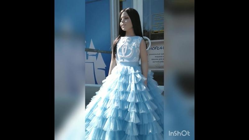 Прокат голубого платья с рюшами в пол для девочки в Днепре на Кирова
