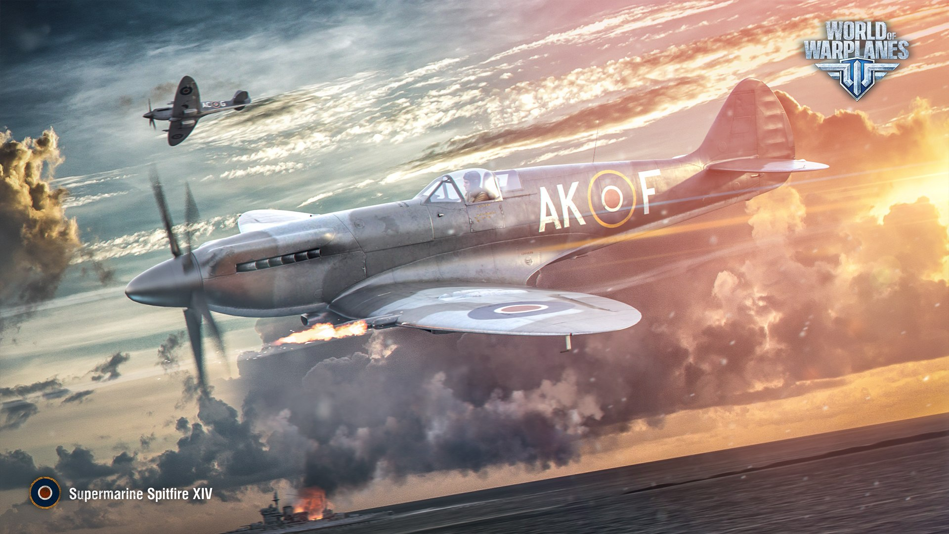 рисунок Spitfire XIV