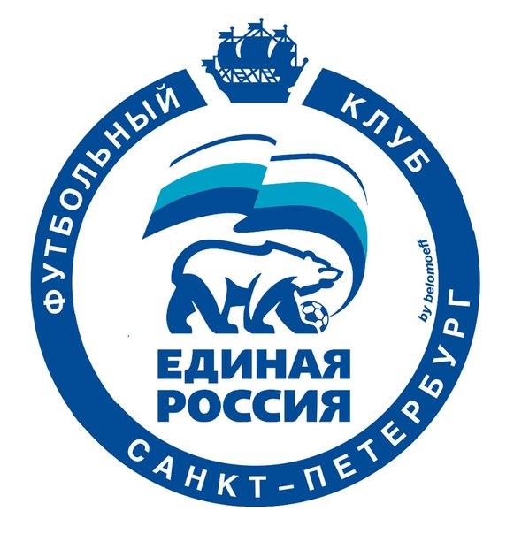 Зенит - Единая Россия от футбола