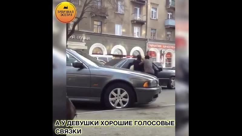 В сети обсуждают видео Кражи невесты во Владикавказе.