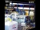 Взрыв на заводе, трое рабочих убито, 20 марта, Хэнань
